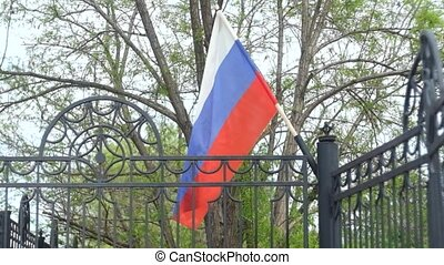 Russian flag in the wind fhd - Russian flag, fluttering the...