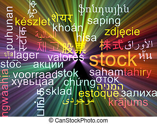 Stock multilanguage wordcloud background concept glowing