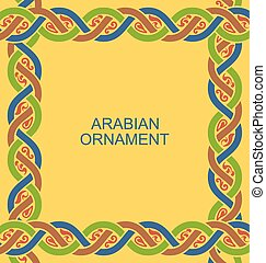 Arabian Ligature Border in Traditional Style, Ornamental Frame
