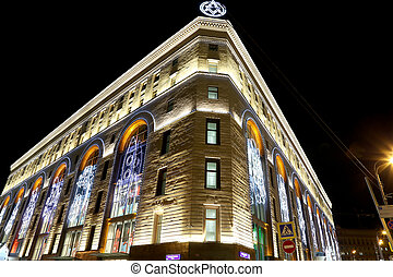 Night view of the building of the Central Childrens Store on...