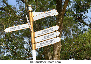 Tourist Signs in Lantau Island, Hong Kong - Tourist...