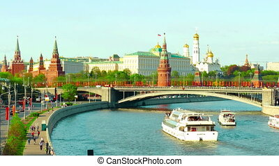 Kind to the Moscow Kremlin and Moskva River - View of...