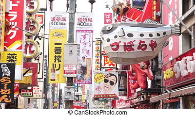 Dotonbori area Osaka, Japan