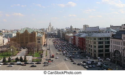View of the center of Moscow