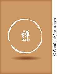 White Zen Sumi Circle Symbol Floating on Brown Background -...