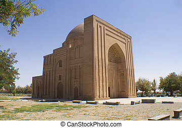 Harun prison - Picture of the Castle prison Abbasid Caliph...