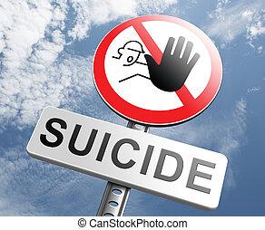いいえ, 自殺,