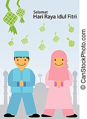 Greeting Card - Ramadhan Kareem 04B - vector Greeting Card -...