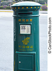 China Post postbox - SHANGHAI, CN - MAR 17 2015:China Post...