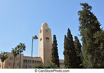 Jerusalem International YMCA - JERUSALEM - MAR 26...