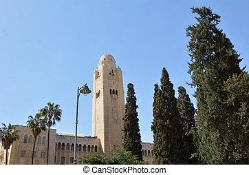 Jerusalem International YMCA - JERUSALEM - MAR 26...
