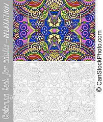 unique coloring book page for adults - flower paisley...