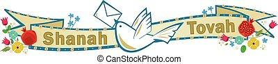 Shanah Tovah Banner - Retro style Shanah Tovah banner with...