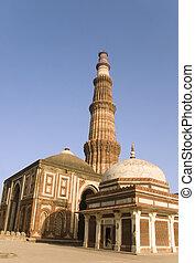 India, Delhi - Qutab Minar - The Qutab Minar in New Delhi,...
