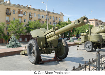 Large-caliber army gun - the Howitzer. - Howitzer - a...