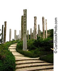 The Wisdom Path in Hong Kong
