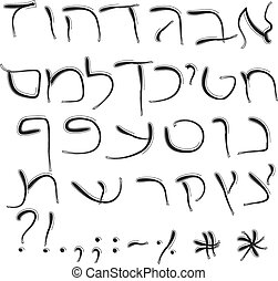 Hebrew alphabet. Printed font. Hand drawing