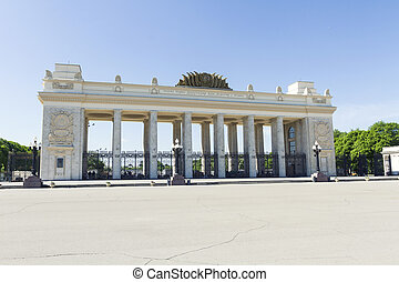 The central gate to the Gorky Park, Moscow, Russia