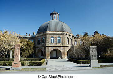 Theological Seminary,Armenia - VAGHARSHAPAT, ARMENIA -...