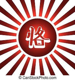 japanese letter art