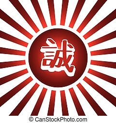japanese letter art theme vector art illustration
