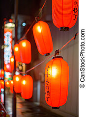 Susukino in Sapporo - Sapporo, Japan cityscape with lanterns...