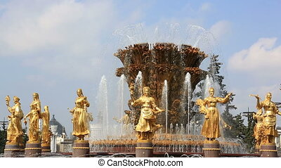 Fountain Friendship of the people on VVC VDNH in Moscow,...