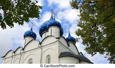 Suzdal Kremlin. Cathedral of the Nativity of the Virgin...