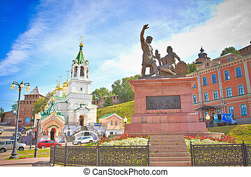 Novgorod, Volga - nature of the Golden Ring of Russia...
