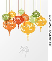 Colorful chinese zen lamps illustration - Colorful chinese...