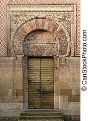 Puerta de San Esteban - Ancient door in the facade of...