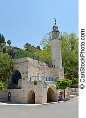Ein Kerem village in Jerusalem - Israel - The raditional...