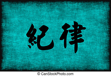 Chinese Character Painting for Discipline in Blue as Concept