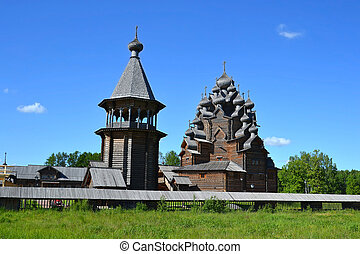 The complex and quot;Manor Bogoslovka and quot; in the style...