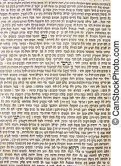 Talmud, hoja, Plano de fondo