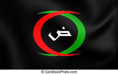 Flag of the Arab Nationalist Guard - 3D Flag of the Arab...