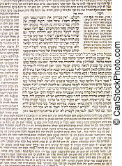 talmud sheet as a background