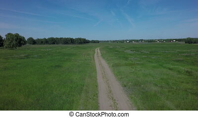 Rural land with suburban areas West Siberian Plain Omsk...