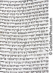 torah close up - torah sheet as a background