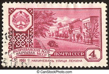 vintage postage stamp set ninety eight