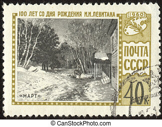 vintage postage stamp set ninety five