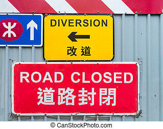 Brightly colored traffic signs, Hong Kong, China. - Brightly...