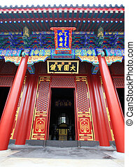 Summer Palace, Beijing - the Hall of Benevolence and...