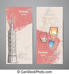Vertical banner set with a tower and air lanterns Taipei...