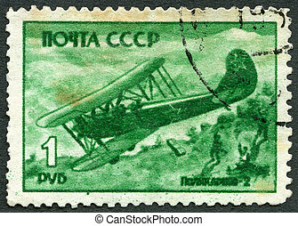USSR - 1945: shows Polikarpov-2 biplane, series Victory of...