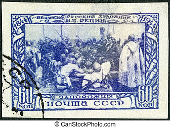 USSR - 1944: shows the Reply of the Zaporozhian Cossacks to...
