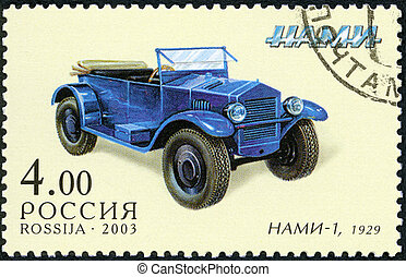 RUSSIA - 2003: shows NAMI-1, made in 1929, series the...