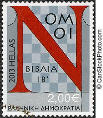 grecia, -, 2013:, exposiciones, Plato, matemáticas,...