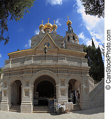 Orthodox Church of Mary Magdalene in Jerusalem. Above the...