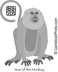 2016 Chinese New Year of the Monkey Illustration - 2016...